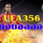 UFA356